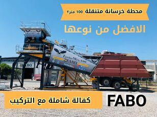 yeni FABO TURBOMIX-100 محطة الخرسانة المتنقلة الحديثة beton santrali